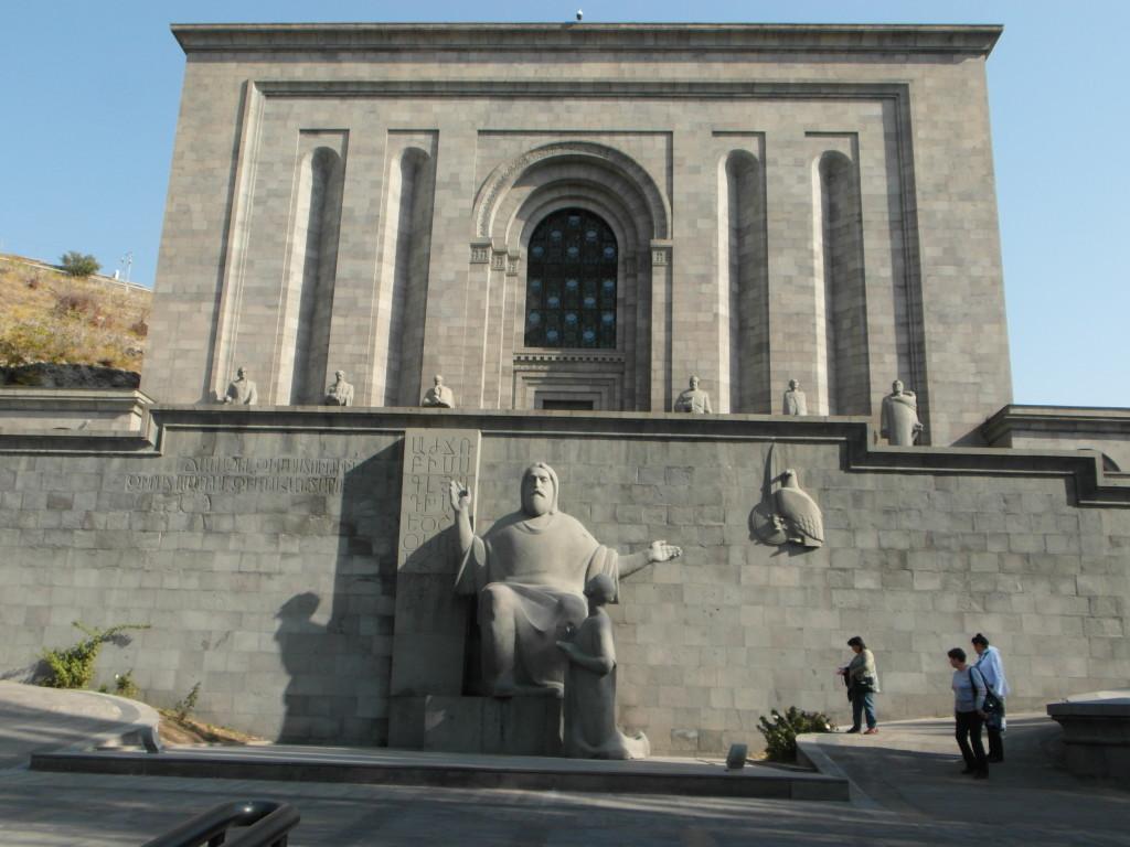 foto 38 Yerevan Matenadaran SAM_5276